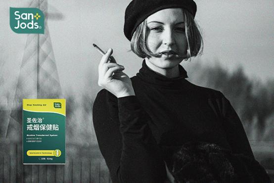 戒烟对身体有哪些好处?