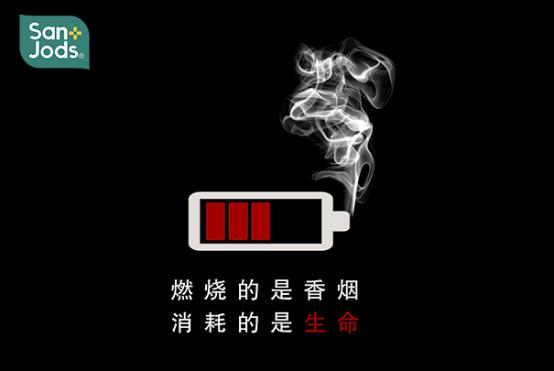近半吸烟者想戒烟