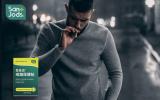 抽烟有什么危害?