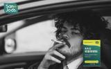 抽烟怎么减少危害?